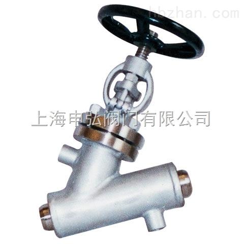 直流式保温焊接截止阀