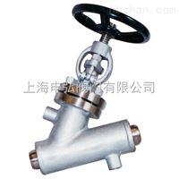 Y型直流式保温焊接截止阀