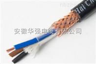 ZR-DJYJVP3R-1*3*1.5電纜