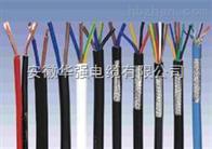 zr-djyjpvp22-8*2*1.5計算機電纜
