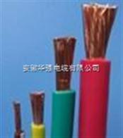 YGC-1*240 矽橡膠電纜