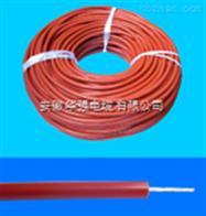 AGR1*6矽橡膠電纜