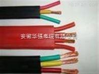 YGCB矽橡膠電纜