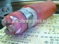 HGVF高溫矽橡膠電纜