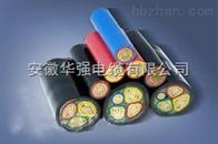 yjv22-0.6/1kv-3*16+2*10mm2電力電纜