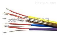 補償導線電纜IA-KX-HS-FFP