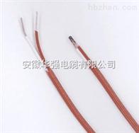 補償導線KX-HA-VVP 2*2.5