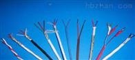 KX-HA-FPGP 2*1.5 補償導線電纜