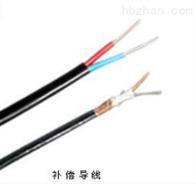 高溫補償導線 KX-2*0.75