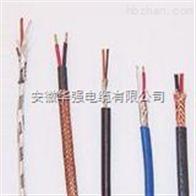 KX-GS-VVP2*2.5補償導線電纜