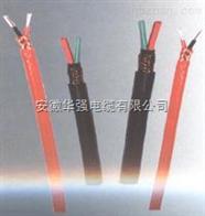 S型熱電偶補償導線 2*1.5
