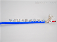 KX-2*0.75補償導線
