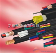 ZC-KVVP2-22-12*1.5/控製電纜