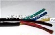 ZRB-KVVRP-500V-25*0.75/控製電纜
