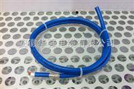 RE-2Y(St)Y PiMF-SWA電纜