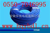 矽橡膠安裝線 17AWG 32*0.20