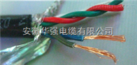 485信號線/RVVSP/RVSP/4X0.75平方