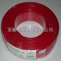 WDZ-BYJ-6平方電纜