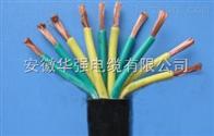 ZR-NH-KVVRP 10*4-耐火電纜