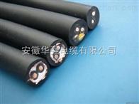 廣西JHS-3*2.5【防水電纜】