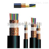 ZRC-KFVRP 37*1.0 高溫電纜