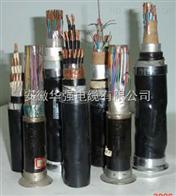 ZRC-KHF4RP 8*1.5 高溫電纜