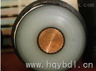 ZC-YJV62-35KV 1*120單芯高壓電纜