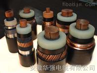 ZC-YJV62 35KV 1*240高壓電纜