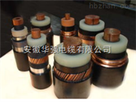 zc-yjv22-26/35kv-1*50【高壓電纜參數】