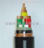ZRC-BPYJVT-3KV-3*95+1*50變頻電纜