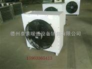 7Q蒸汽型暖风机