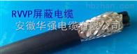 鍍錫屏蔽電纜 RVVP1 3*0.75