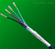 屏蔽電纜 RVP 2*1.5
