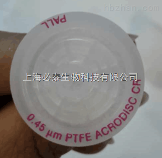 PALL PTFE膜Acrodisc针头过滤器0.45um 4X50个/包