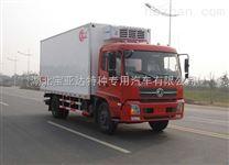 东风天锦国五7米6冷藏车价格