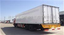 供应东风天龙前四后八9米4国五冷藏车
