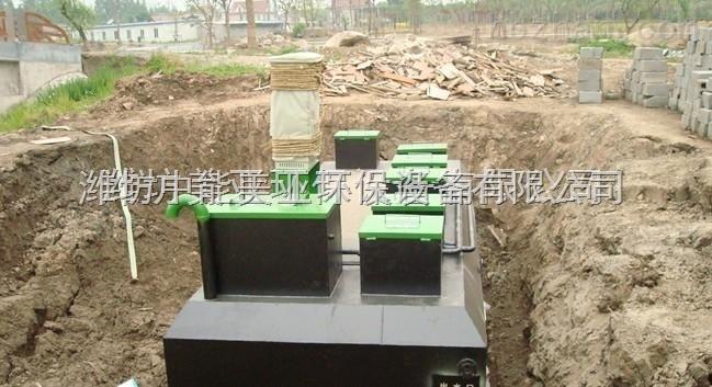 地埋式屠宰污水处理设备特点