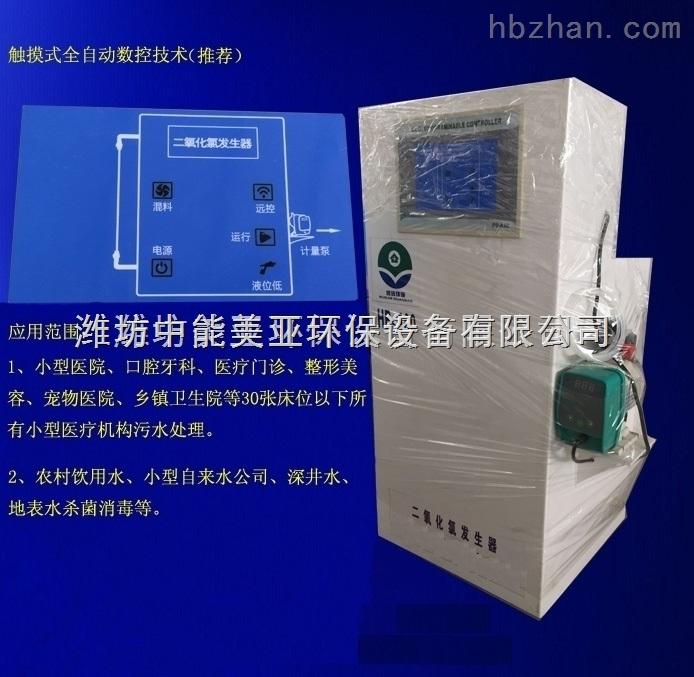 牙科废水处理设备工艺