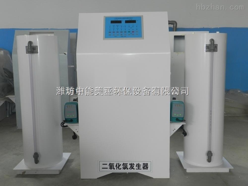 医疗污水处理设备处理