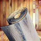 保温绝热贴铝箔橡塑保温板生产厂家