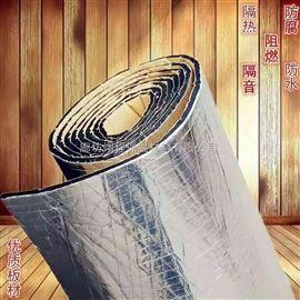批发橡塑板 B1级橡塑保温板 软质橡塑吸音板 低价销售