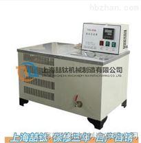 恒溫水浴槽THD-0506型低溫水浴槽性能可靠