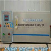 CCL-5水泥氯离子检测仪/水泥氯离子分析仪厂家低价直销