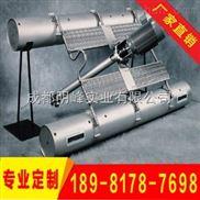不锈钢自吸式螺旋推流曝气机生产厂家