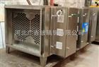 uv光解废气处理设备装置