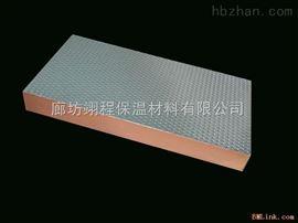空调风道板建筑管道保温板挤塑保温板酚醛保温风道