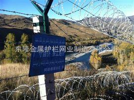 中哈边境铁丝网