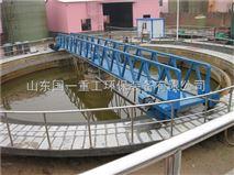 全自动全(半)桥式周边传动刮吸泥机