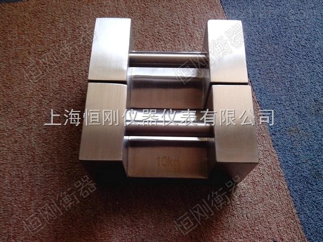 25公斤不锈钢砝码