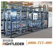 表麵拋光處理用150噸超純水處理係統